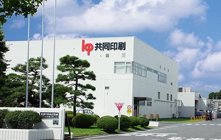 Odawara Plant